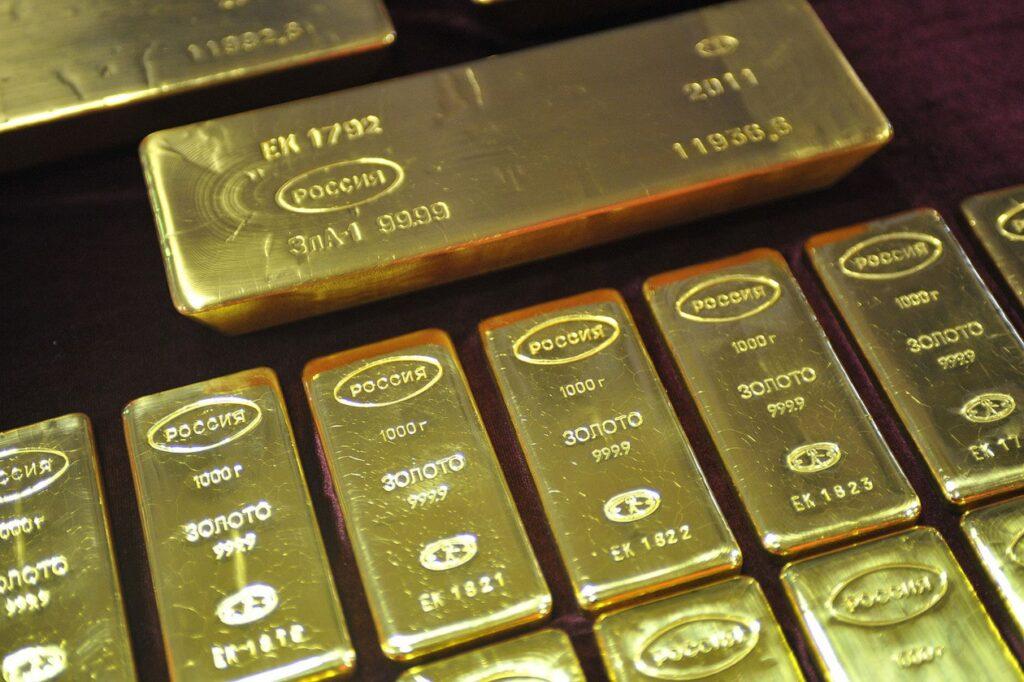Как выглядят слитки золота